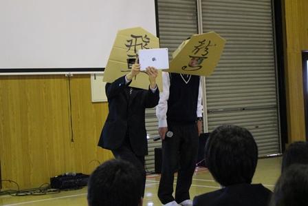 H29_紹介⑤
