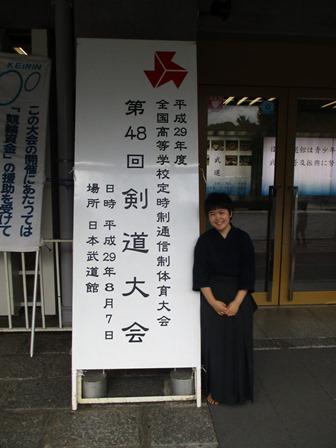 H29_剣道全国②
