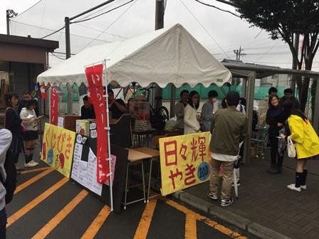 H29_輝跡祭⑨