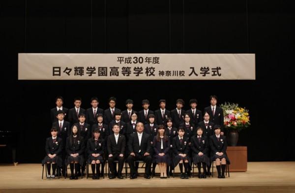 H30_入学式⑤