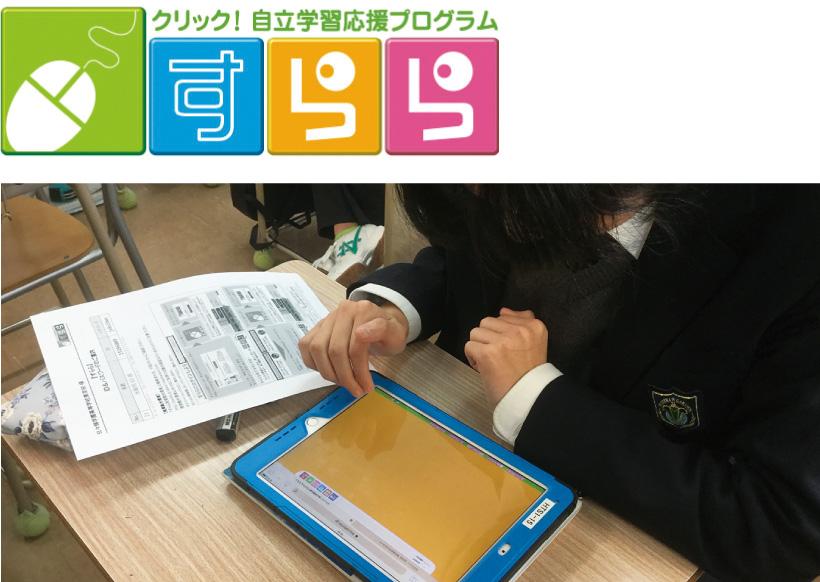 情報・プログラミング学習